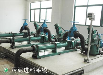 离心脱水机系统工艺流程